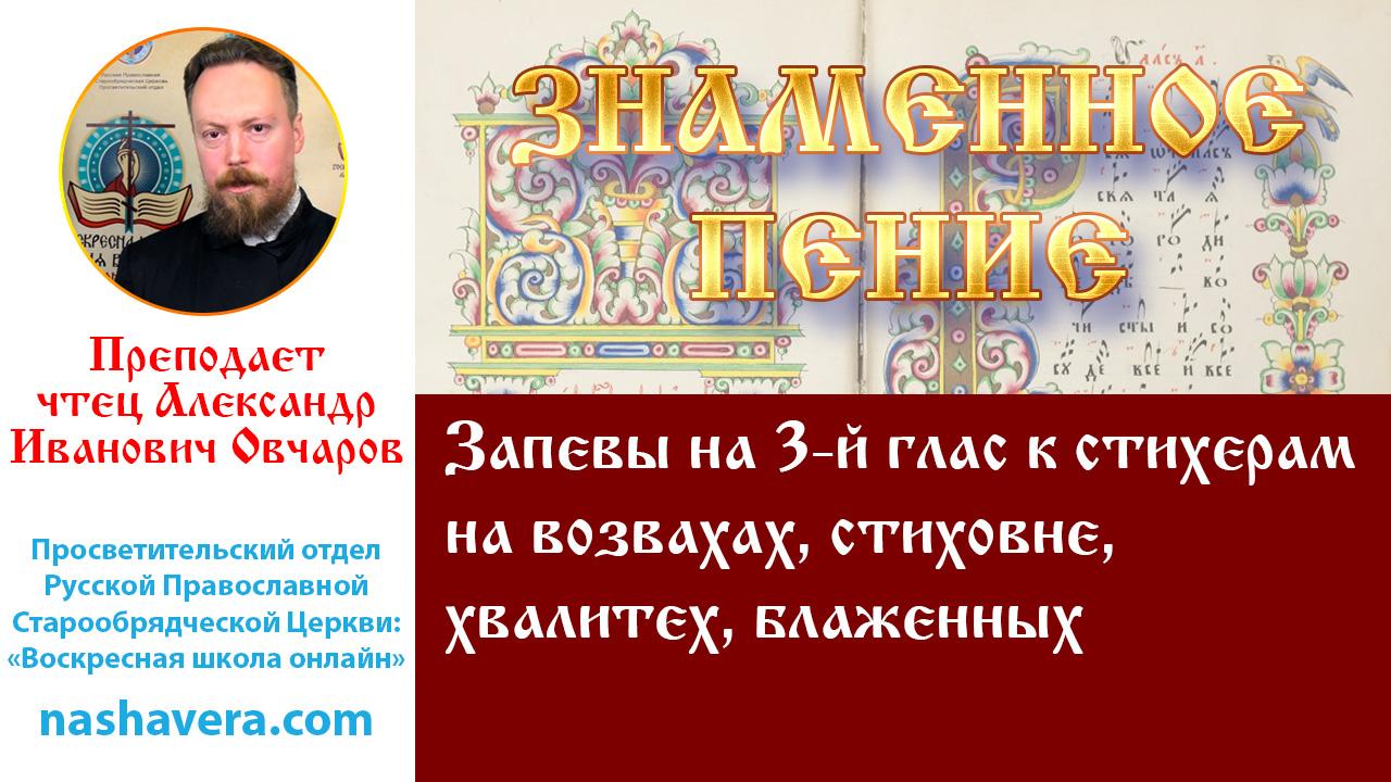 Митрополит Корнилий поздравил выпускников «Воскресной школы онлайн»